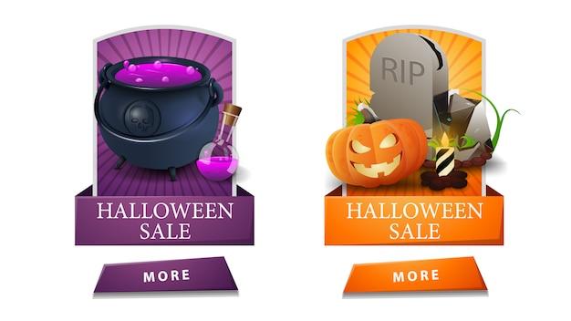 Soldes d'halloween, deux bannières verticales à prix réduits avec boutons, chaudron de sorcière avec potion, pierre tombale et citrouille jack. bannières de réduction violettes et orange pour vos arts