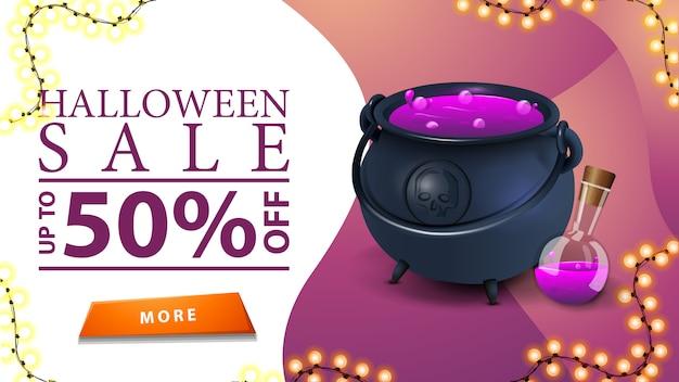 Soldes d'halloween, jusqu'à 50% de réduction, bannière rose avec bouton et chaudron de sorcière avec potion