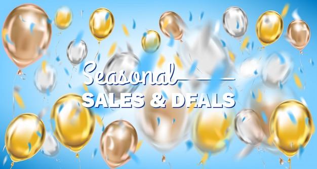 Soldes saisonniers et offres bannière or bleu avec des ballons métalliques