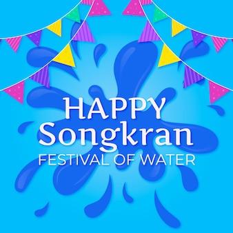 Songkran avec éclaboussure d'eau