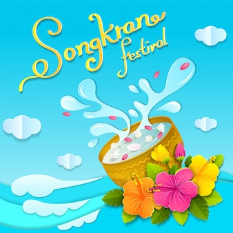 Songkran festival paper cut