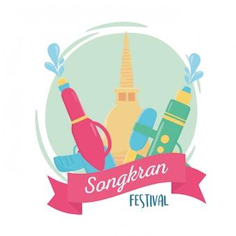 Songkran festival en plastique pistolets à eau pagode thaï célébration