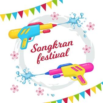 Songkran réaliste avec des pistolets à eau