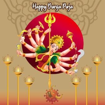 Souhaits de célébration du festival durga puja navratri dussehra