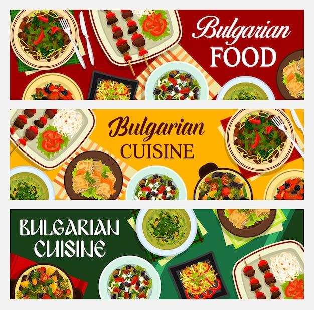 Soupe de chou alimentaire bulgare, porc cuit aux pruneaux, feuilles de chou farcies sarmi et casserole de légumes d'agneau guvech. salade de bryndza de légumes shopska, ensemble de bannières de dessin animé de cuisine bulgarie