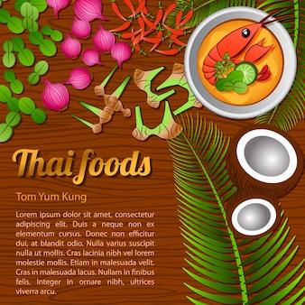 Soupe de crevettes de rivière tom yum kung
