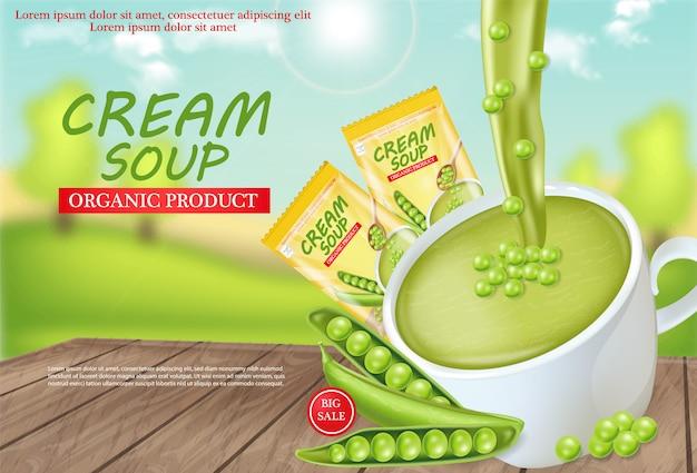 Soupe de pois verts maquette illustration