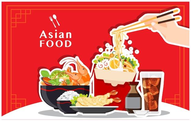 Soupe traditionnelle chinoise avec des nouilles, soupe de nouilles dans un bol chinois cuisine asiatique