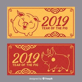 Souriant cochon bannière du nouvel an chinois