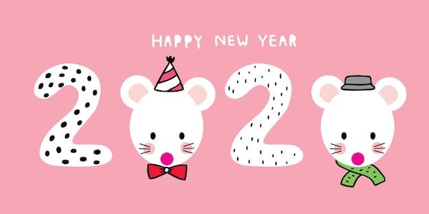 Souris de dessin animé mignon de nouvelle année.