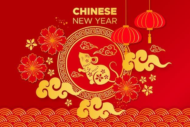 Souris d'or et motifs pour le nouvel an chinois