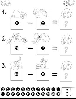 Soustraction jeu éducatif livre de coloriage