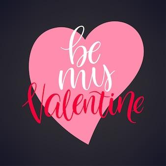 Soyez ma carte de texte modifiable valentine