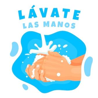 Soyez propre et lavez-vous le concept des mains