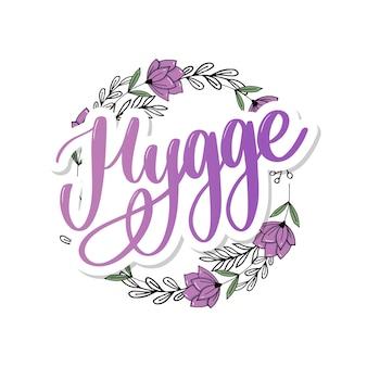 Soyons hygge. citation inspirante. le mot danois hygge signifie chaleur, détente et confort.