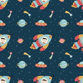 Space travels seamless pattern cartoon