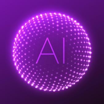 Sphère 3d d'intelligence artificielle.