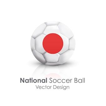 Sphere background lifesaver sport classic