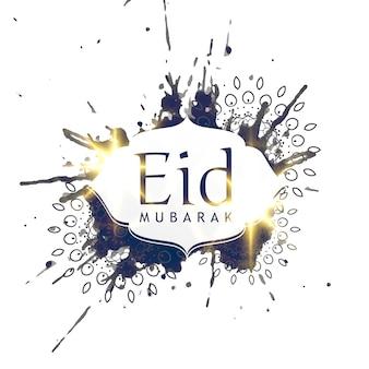 Splatter d'encre abstrait eid mubarak design background