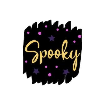 Spooky - vecteur de typographie halloween t-shirt design isolé