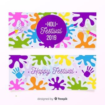 Spots holi template banner