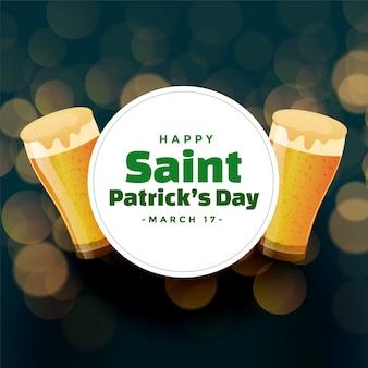 St patricks day background avec des chopes à bière