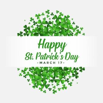 St patricks day background avec des feuilles de trèfle