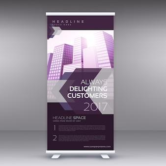 Standee pourpre moderne retrousser bannière temaplate de conception pour la présentation d'entreprise