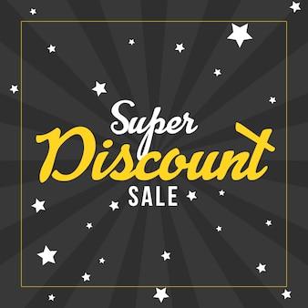 Star burst style super discount modèle de bannière de vente
