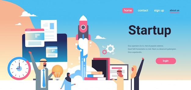 Startup page de démarrage avec des personnes arabes