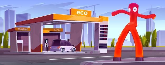 Station de recharge pour voitures électriques avec air dancer