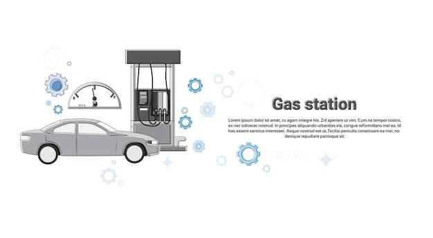 Station-service de gaz automobile service web banner vector illustration