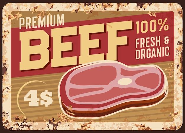 Steak de boeuf plaque de métal rouillé vintage design illustration signe étain rouille