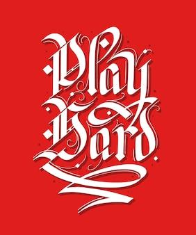 Style allemand gothique dessiné à la main, texte de calligraphie moderne. jouez des mots durs et motivants.