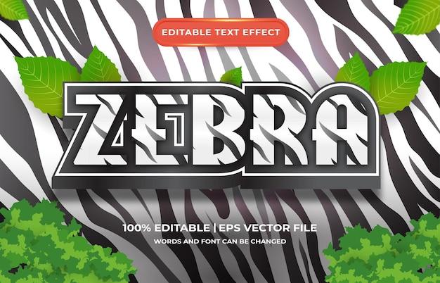Style d'animaux à effet de texte modifiable zebra 3d