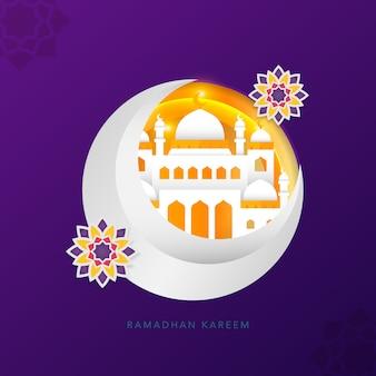 Style d'art du papier islamique ramadhan