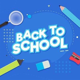 Style d'autocollant retour à l'école avec des éléments de fournitures scolaires sur fond bleu.
