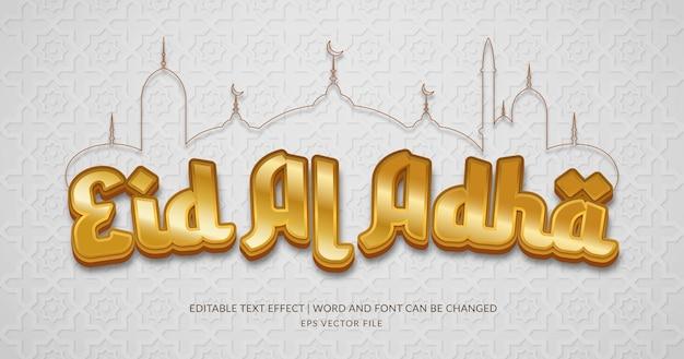 Style d'effet de texte golden eid al adha