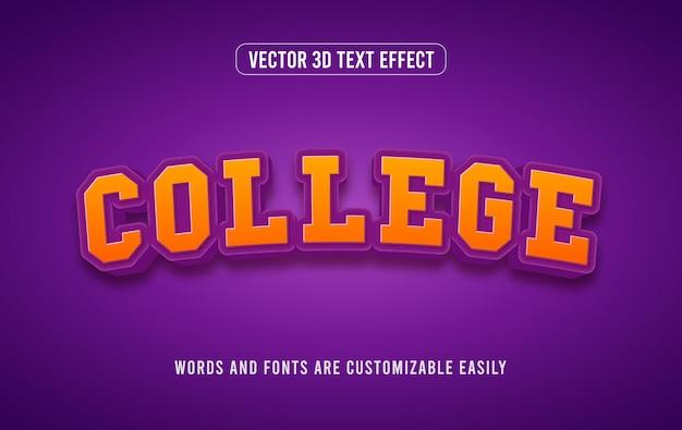 Style d'effet de texte modifiable 3d college