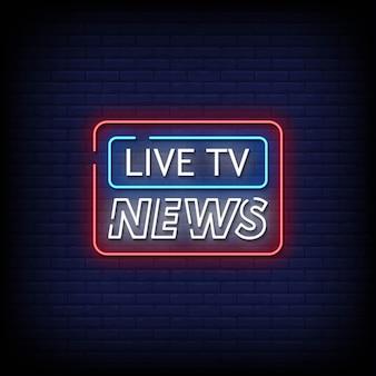 Style d'enseignes au néon d'actualités télévisées en direct