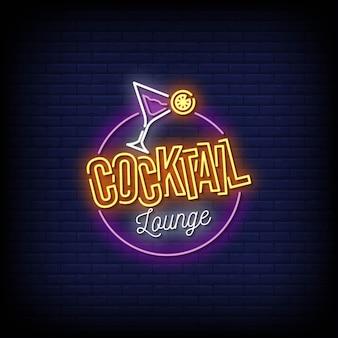 Style d'enseignes au néon de salon de cocktail