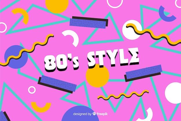 Style géométrique de fond coloré des années 80
