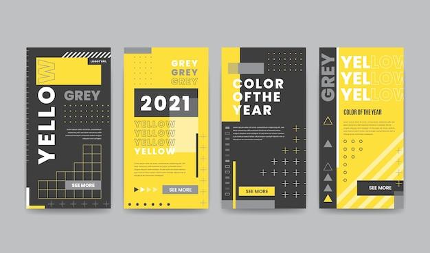 Style d'histoire instagram jaune et gris
