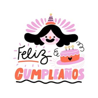 Style de lettrage feliz cumpleaños