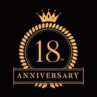 Style de logo de luxe 18e anniversaire