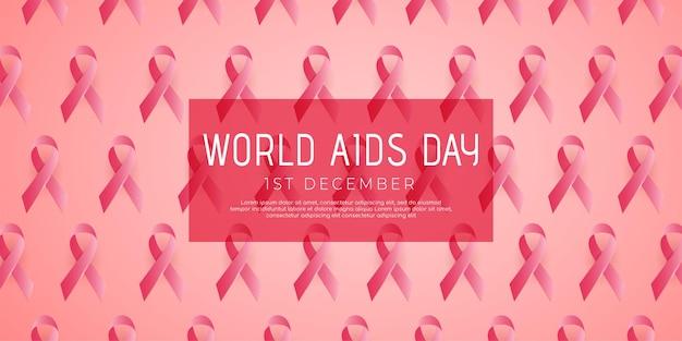Style de modèle de concept d'icône de la journée mondiale du sida