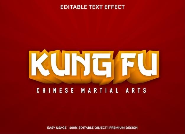 Style de modèle d'effet de texte 3d kung fu