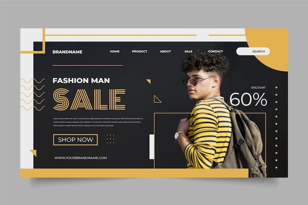 Style de page de destination de vente de mode