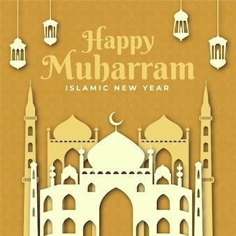 Style de papier du nouvel an islamique