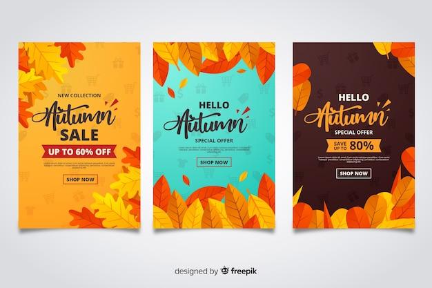Style plat de bannières de vente d'automne